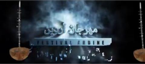"""انواكشوط تحتضن النسخة الأولى من مهرجان """"آردين"""""""