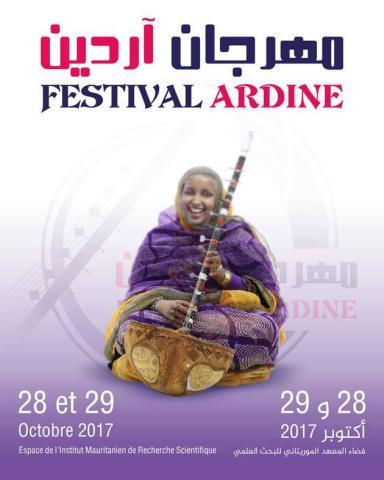 سفير جمهورية مالي ضيف شرف على النسخة الأولى من مهرجان آردين