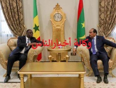 نواكشوط: البيان الختامي لزيارة الرئيس السنغال ماكي صال (تفاصيل)