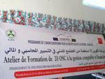 موريتانيا تحصل على تمويل من الاتحاد الاوروبي