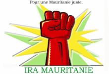 """حركة """"إيرا""""تطالب بإطلاق سراح الموقوفين في كيهيدي"""