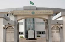 موريتانيا: الإعلان عن كامل مواعيد جلسات المحكمة العليا للعام الحالي (تفاصيل)