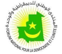 """نواكشوط:"""" المنتدى"""" ندين التضييق على الحريات ومصادرة حرية التعبير (تفاصيل)"""