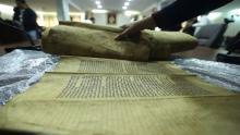تونس تحبط محاولة تهريب مخطوطة نادرة  (تفاصيل)