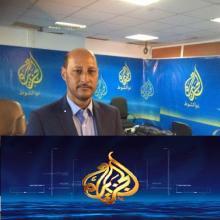 الجزيرة: أحمد الأمين.. فقيد الميدان والمحراب