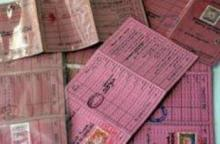 ضبط شبكة متخصصة في تزوير الوثائق رخص السياقة