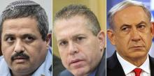 الليكود يحاول إفساد التحقيق مع نتنياهو