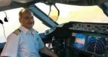 استقبال حاشد لطيار عربي تحدى قرار ترامب (تفاصيل)