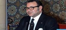 المغرب يرحب ويدعم كل المبادرات الهادفة إلى استقلال دولة فلسطين