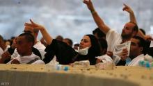 المملكة العربية السعودية: تحذير من شركات وهمية تتاجر بحصوات الجمرات