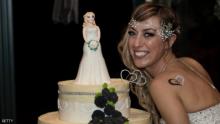 نساء يتزوجن أنفسهن