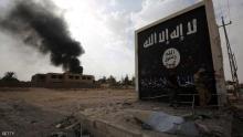 """تنظيم داعش الإرهابي:  يلجأ إلى """"إغراء السينما"""" لجلب """"الأتباع"""""""