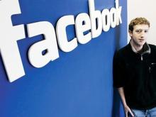 """""""فيسبوك"""" تغلق صفحات نشطاء فلسطينيين  بعد ضغوط الحكومة الإسرائيلية"""