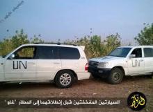 مالي: ستخدام سيارات تحمل شعار الأمم المتحدة لتفجير مطار غاو