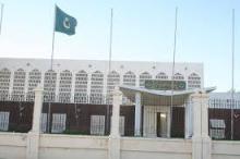 نواكشوط: المفتشية العامة تشرع في عملية تصفية مجلس الشيوخ