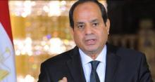 الرئيس المصري عبد الفتاح السيسي: لن نسامح من يموّل الإرهاب