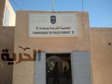 نواكشوط: مفوضية عرفات2 تطرد ممثلات جمعيات حقوقية