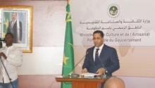وزير الاقتصاد والمالية: 31% نسبة الفقراء في موريتانيا 2014