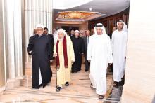 منتدى تعزيز السلم يعقد مؤتمره الثالث في ''أبو ظبي''