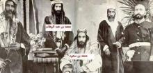 أصل آل سعود المجهول ويهودية نسبهم كيف أصبح عرباً؟ (تفاصيل)