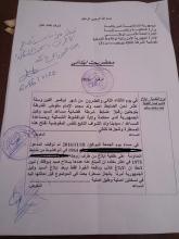 إطلاق سراح زوجا تتهمه زوجته بمحاولة قتلها في توجنين