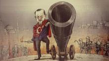 أردوغان ونهاية حلم السلطان