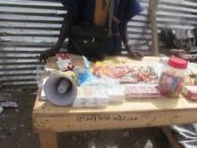 نواكشوط/ مقتل بائع رصيد على يد مجهولين (تفاصيل)