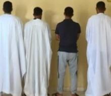 محكمة الجنايات تصدر حكما بالسجن على متهمي BMCI (تفاصيل)