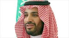 ملك السعودي يعلن نجله وليا للعهد(تفاصيل)