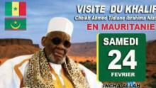 خليفة التجانية يبدأ غدا زيارة لموريتانيا هي الأولى من نوعها