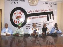 نواكشوط: حزب اتحاد قوى التقدم البلد يواجه موجة جفاف وغياب للسلطة